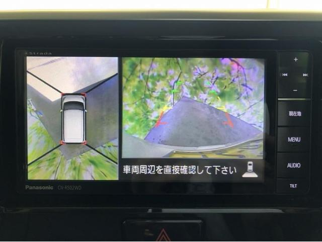 ハイウェイスター X Gパッケージ SDナビ アルミホイール ETC 両側電動スライドドア フルセグ ヘッドライトHID キーレス アイドリングストップエンジンスタートボタンエアバッグ エマージェンシーブレーキパーキングアシスト(11枚目)