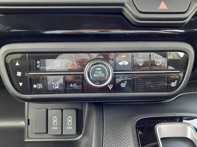 L・ターボ 修復歴無 シート ハーフレザー 衝突被害軽減ブレーキ ターボ 衝突安全ボディ エンジンスタートボタン オートライト UVカットガラス 両側電動スライドドア ヘッドランプ LED(10枚目)