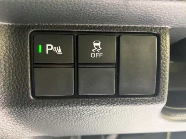 L 現行モデル/車線逸脱防止支援システム/パーキングアシスト バックガイド/ヘッドランプ LED/EBD付ABS/横滑り防止装置/アイドリングストップ/クルーズコントロール 盗難防止装置(10枚目)