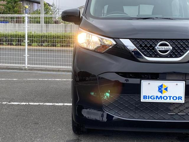 S EBD付ABS/横滑り防止装置/アイドリングストップ/エアバッグ 運転席/エアバッグ 助手席/エアバッグ サイド/パワーウインドウ/キーレスエントリー/パワーステアリング/盗難防止システム(13枚目)
