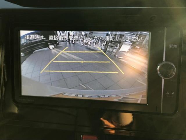 ユーザー買取車バックモニター