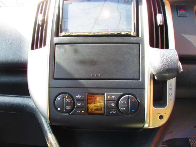 ハイウェイスター 全国1年保証 後期型 両側電動スライドドア(20枚目)