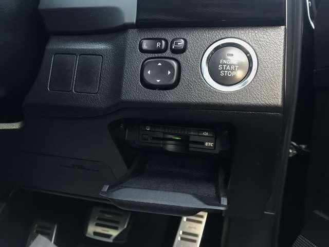 250G Sパッケージリラックスセレクション メモリーナビ(18枚目)