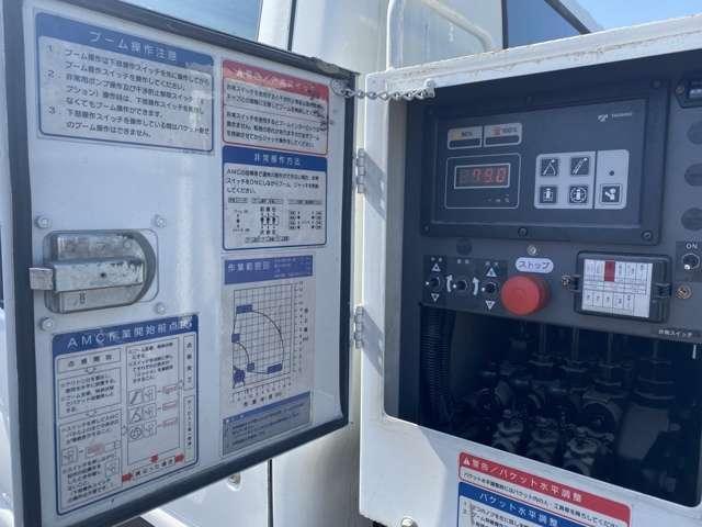 「その他」「エルフトラック」「トラック」「福岡県」の中古車14