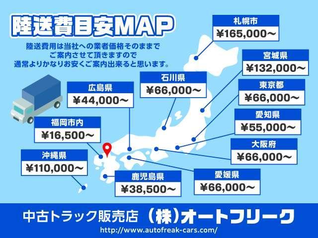 4tパッカー車 7.5立米 ロータリー式 4トン 塵芥車 ターボ車 坂道発進補助(6枚目)