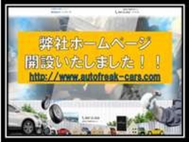 2t平ボディ ワイドロング オートマ車 全低床 ターボ車 外装仕上済 2トンヒラ(15枚目)