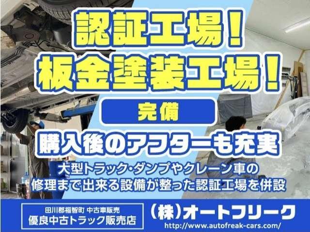 20Xtt エマージェンシーブレーキパッケージ 3列車 4WD 1年保証 7人乗 全方位カメラ シートヒータ(11枚目)