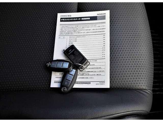 20Xtt エマージェンシーブレーキパッケージ 3列車 4WD 1年保証 7人乗 全方位カメラ シートヒータ(18枚目)