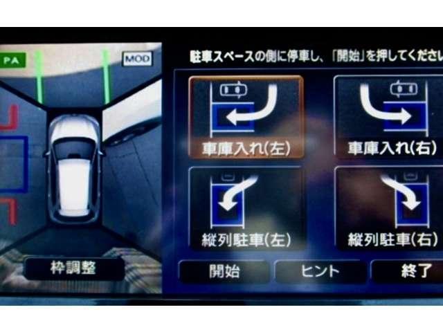 20Xtt エマージェンシーブレーキパッケージ 3列車 4WD 1年保証 7人乗 全方位カメラ シートヒータ(20枚目)