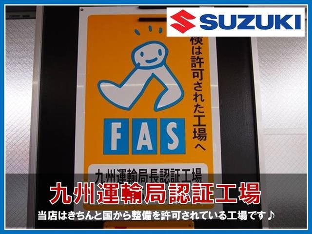 当店は国からきちんと整備を許可されている工場です。こちらのFASマークの通り、正確で丁寧な車両整備をお約束いたしますのでどうぞご安心ください。