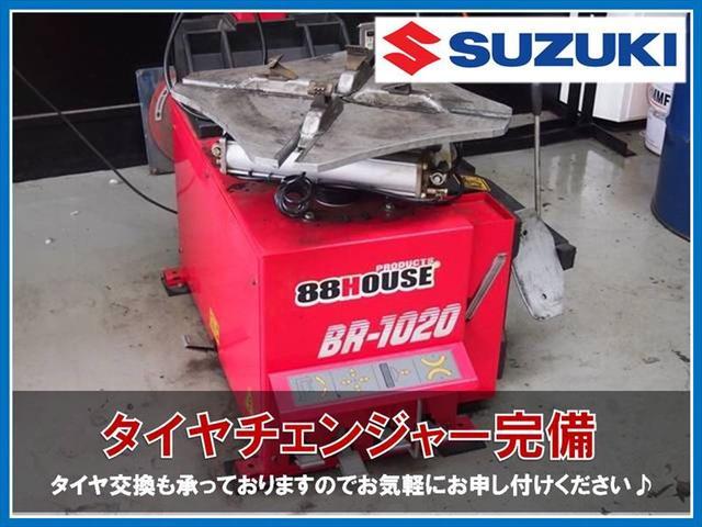 当店はタイヤチェンジャーも完備しております。こちらの機械でタイヤ交換もスムーズに行うことができます。お客様のご要望に合わせてお買い得なタイヤをご提案させて頂きますのでお任せください♪