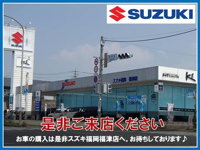 いかがでしたでしょうか。スズキ福岡福津店はお客様のカーライフをトータルにサポートさせて頂きます。是非新車&中古車のご購入は当店で♪最後までご覧いただき誠にありがとうございました!
