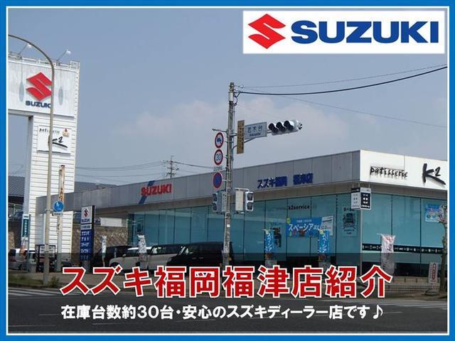 ここからはスズキ福岡福津店について詳しくご説明させて頂きます♪在庫台数約30台!!安心のサブディーラー店!!ご購入時のアドバイスはもちろん、その後のアフターフォローまで是非ご覧ください♪