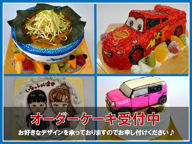 デザインは本当に様々で写真のようなケーキも作成が可能です!ちょっとしたサプライズなどに渡してみてもいいのでは!?車ではなくケーキショップだけのご利用も大歓迎です♪