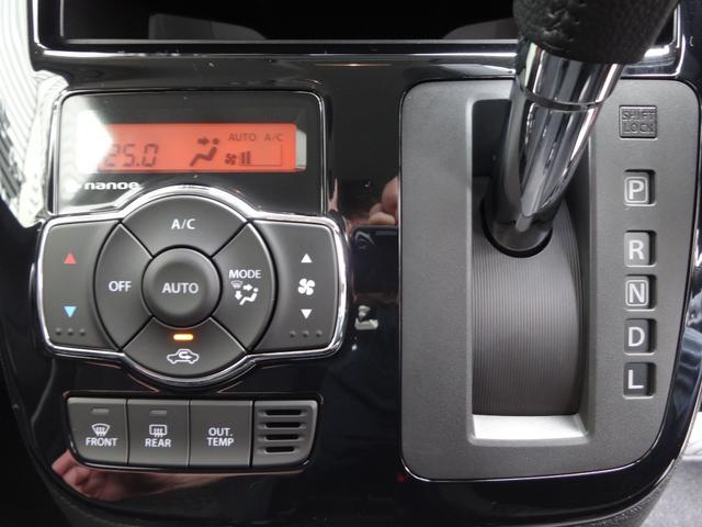 「スズキ」「ソリオバンディット」「ミニバン・ワンボックス」「福岡県」の中古車32