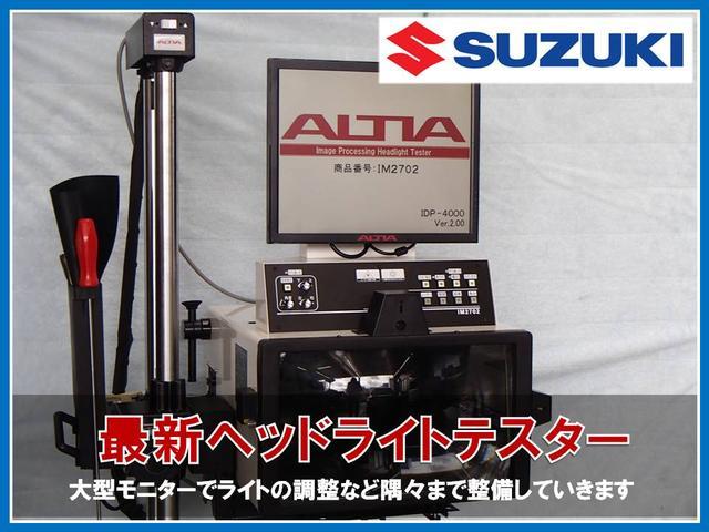 ハイブリッドXZ LEDライト 両側電動スライドドア(47枚目)