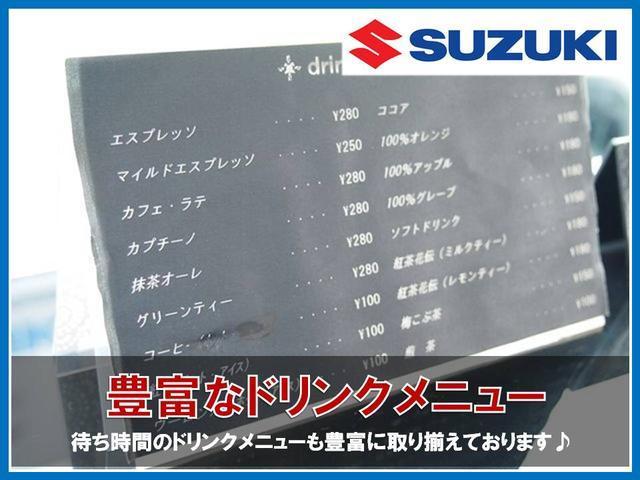 PZターボ ハイルーフ キャンピングベット 両側スライドD(58枚目)