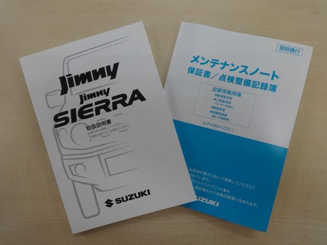 「スズキ」「ジムニーシエラ」「SUV・クロカン」「福岡県」の中古車41