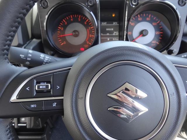 XC DAMDlittreD.仕様 モニター付オーディオ ETC車載器 トーヨーオープンカントリーR/T ドライブレコーダー(32枚目)