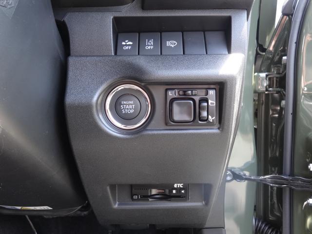 XC DAMDlittreD.仕様 モニター付オーディオ ETC車載器 トーヨーオープンカントリーR/T ドライブレコーダー(35枚目)