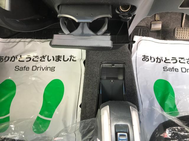 「ダイハツ」「タントエグゼ」「コンパクトカー」「福岡県」の中古車33