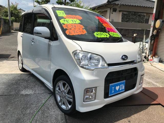 「スバル」「ルクラカスタム」「コンパクトカー」「福岡県」の中古車3