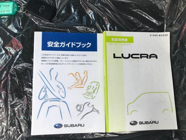 「スバル」「ルクラカスタム」「コンパクトカー」「福岡県」の中古車40