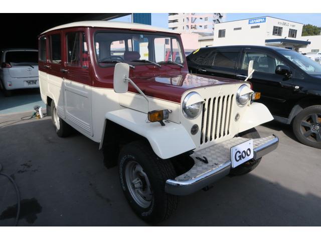 「三菱」「ジープ」「SUV・クロカン」「大分県」の中古車4