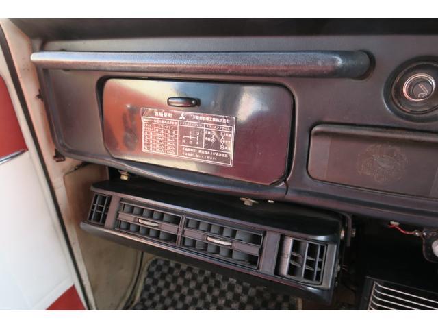「三菱」「ジープ」「SUV・クロカン」「大分県」の中古車29