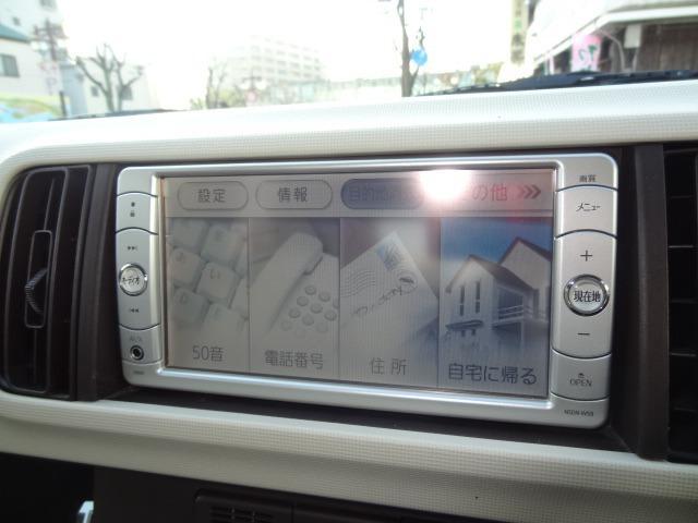 「トヨタ」「パッソ」「コンパクトカー」「佐賀県」の中古車4