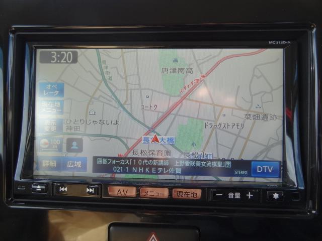 X アイドリングストップ プッシュスタート バックカメラ スマートキー(47枚目)