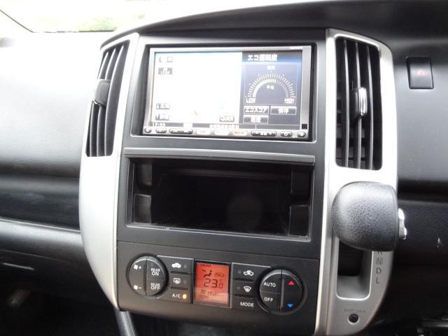 ハイウェイスター Vセレクション 両側電動スライドドア ナビ リヤモニター ETC DVD バックカメラ(18枚目)