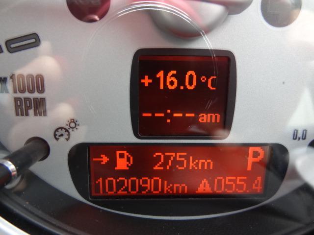 クーパーS HIDヘッドライト 記録簿 ディーラー車 キーレス(17枚目)