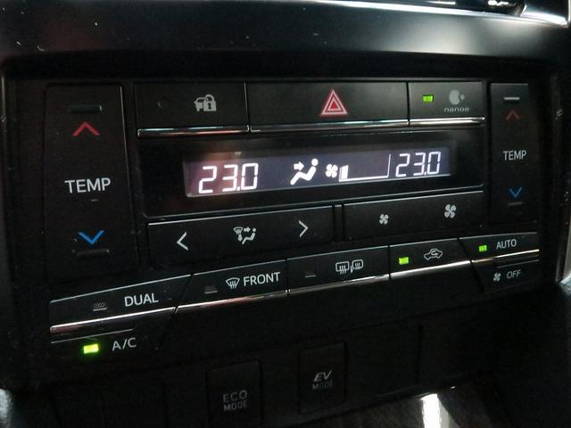 トヨタ カムリ 2年保証付後期HV-Gモデリスタ地デジカメラリアスポスマート
