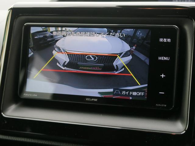 トヨタ エスクァイア 2年保証付HV-Giブラックテーラード両側自動黒革後モニタ-