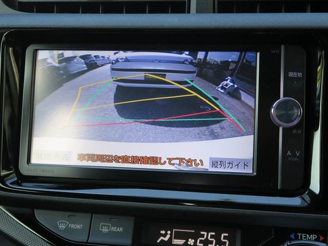 トヨタ アクア 1年保証付後期XアーバンナビレディPエアロスタイル地デジナビ