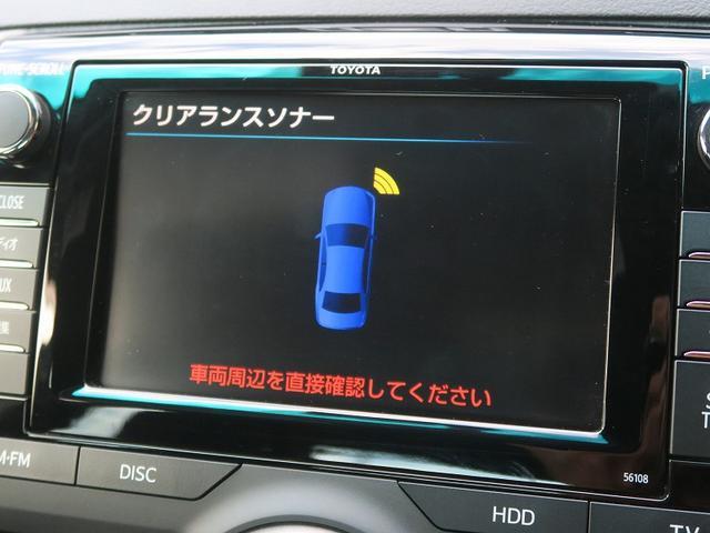 トヨタ マークX 後期Sパッケージモデリスタ 1オ-ナ-メーカー地デジリアスポ