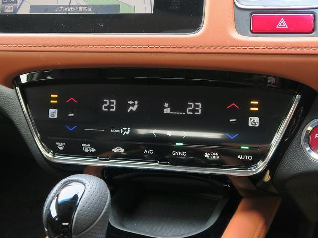 HV-Z1オーナー地デジBカメラクルコンHレザ-シート保証渡(8枚目)