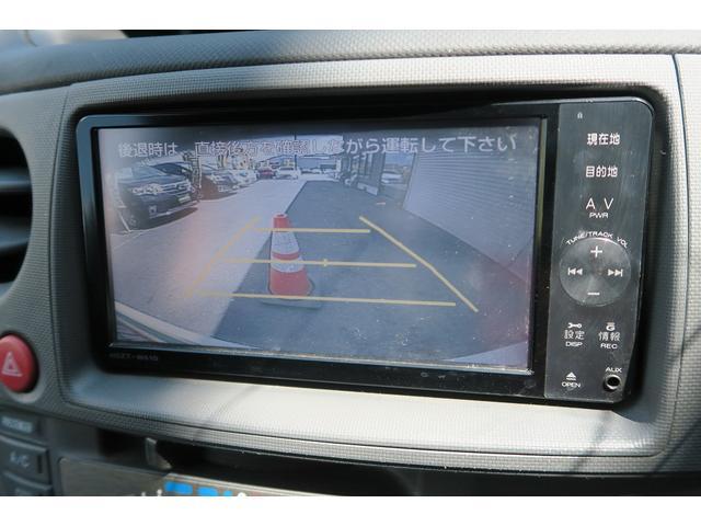 DICEモデリスタ後席モニター両側自動ドア地デジETC保証渡(13枚目)
