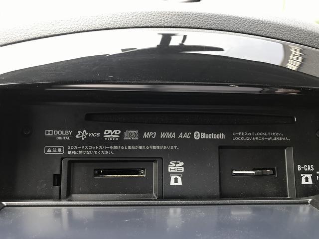 1年保証 15RXアーバンセレクション1オーナー地デジカメラ(5枚目)