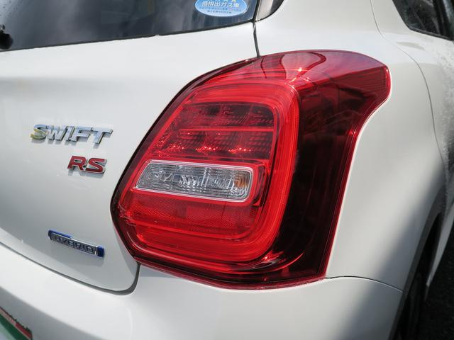 2年保証HV-RSセーフティ地デジヒータークルコン禁煙車(20枚目)