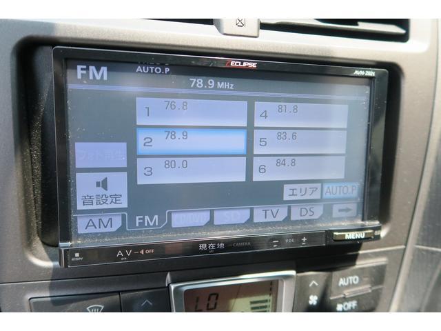 2年保証S1オーナー地デジBカメラHIDライト16AW禁煙車(10枚目)