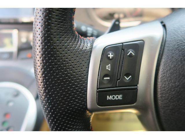 2年保証S1オーナー地デジBカメラHIDライト16AW禁煙車(14枚目)