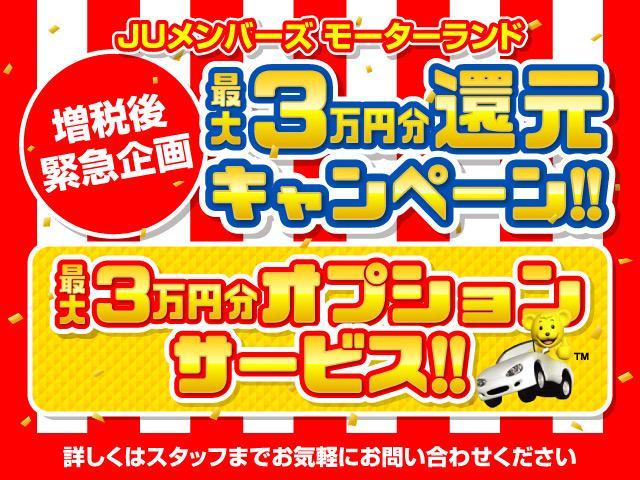 「トヨタ」「ノア」「ミニバン・ワンボックス」「福岡県」の中古車2