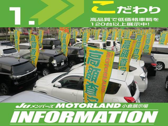 「トヨタ」「スペイド」「ミニバン・ワンボックス」「福岡県」の中古車3