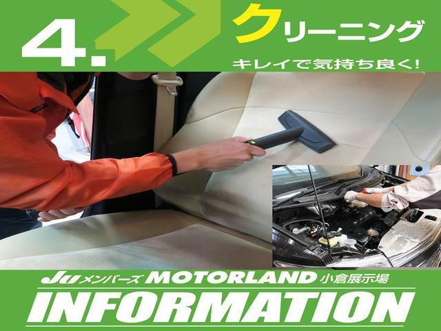 「トヨタ」「スペイド」「ミニバン・ワンボックス」「福岡県」の中古車8