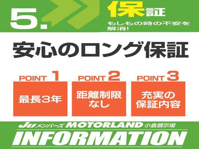 「トヨタ」「エスティマ」「ミニバン・ワンボックス」「福岡県」の中古車11