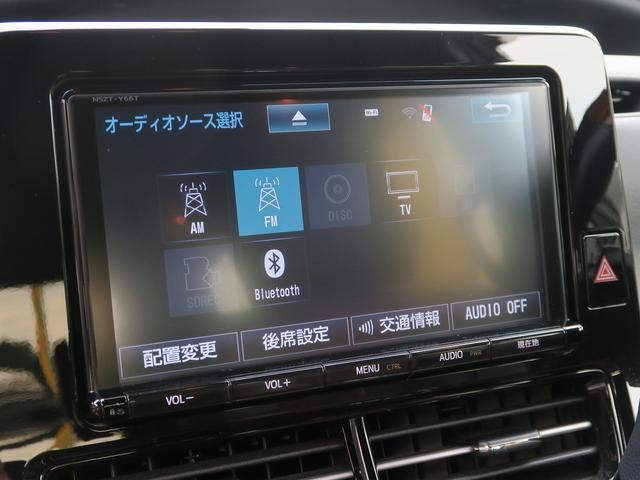 「トヨタ」「エスティマ」「ミニバン・ワンボックス」「福岡県」の中古車16
