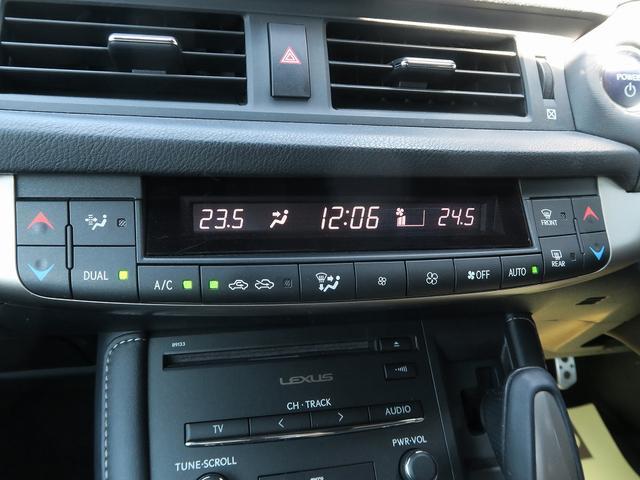 陸送無料後期HV-FスポーツTRD地デジナビ黒革LED禁煙(19枚目)