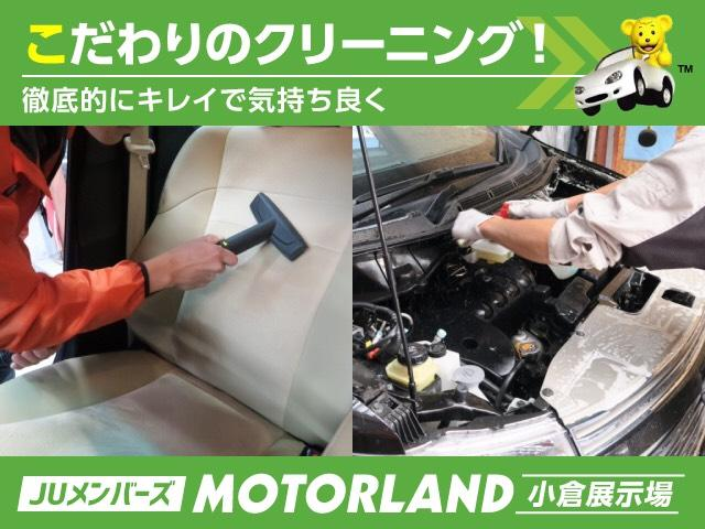 当店は、JU【社団法人日本中古自動車販売協会連合会】、社団法人自動車公正取引協議会の会員です。安心と信頼の中古車カーディーラーです。